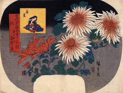 Autumn by Hiroshige