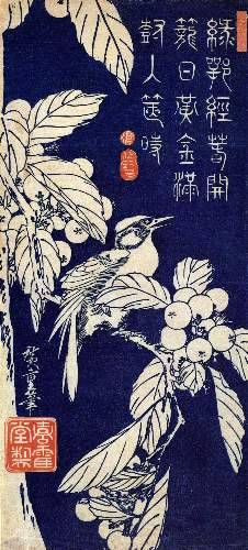 Bird in a tree by Hiroshige