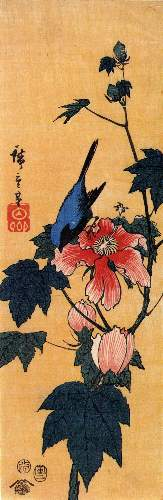 Bird on a hibiscus flower by Hiroshige