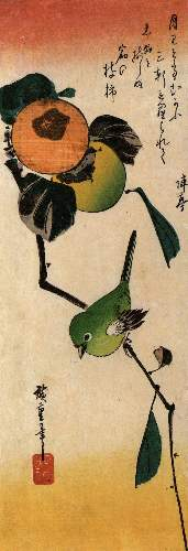 Bird on a persimmon tree by Hiroshige