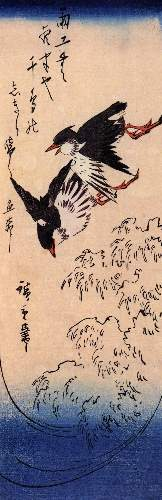 Birds over waves by Hiroshige