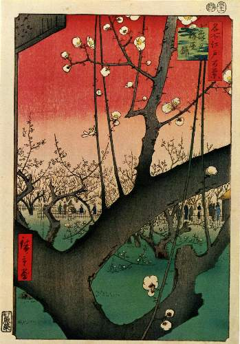 Blooming Trees by Hiroshige