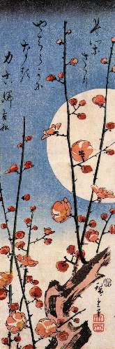 Blooming plum tree with full moon by Hiroshige