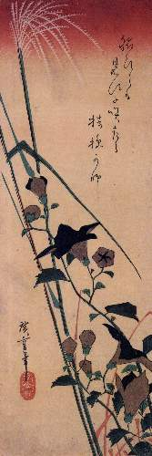 Chinese bell flower and reed by Hiroshige