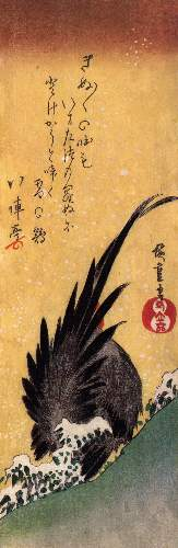 Cock in snow by Hiroshige