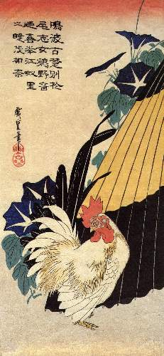 Cock, umbrella and morning glory by Hiroshige
