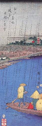 Ferry on a river in the rain by Hiroshige