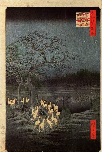 Fire Foxes by Hiroshige