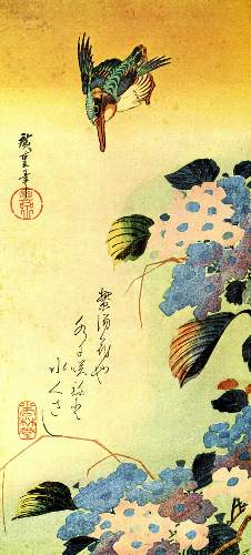 Kingfisher and Hydrangea by Hiroshige