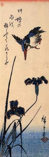 Kingfisher and lilies 2 by Hiroshige