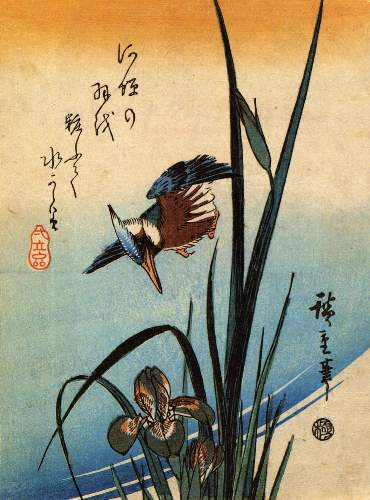 Kingfisher and lilies by Hiroshige
