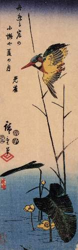 Kingfisher over yellow waterplant 2 by Hiroshige