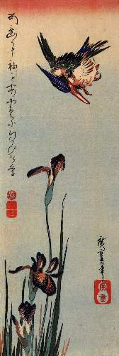 Kingfisher with lilies by Hiroshige