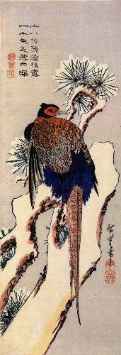 Pheasant on a snow covered pine by Hiroshige
