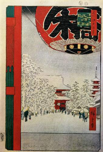 Temple by Hiroshige