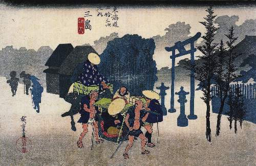 Travellers passing a shrine by Hiroshige