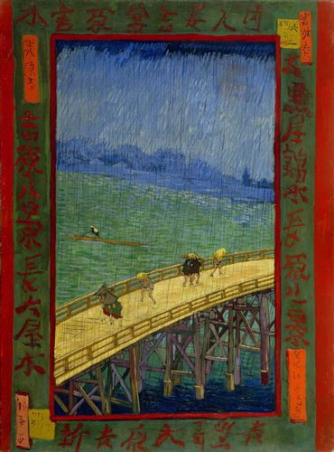 Van Gogh - Bridge in the rain (after Hiroshige)