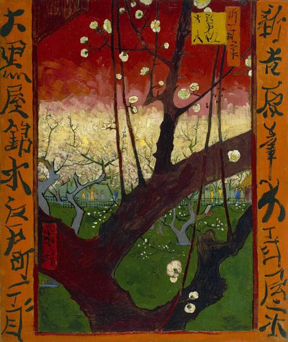 Van Gogh - Flowering plum tree (after Hiroshige)