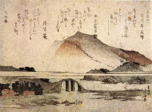 Hokusai - Mountain landscape with a bridge