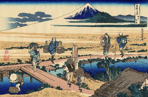Hokusai - Nakahara in the Sagami province