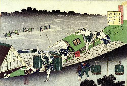 Hokusai - Unknown