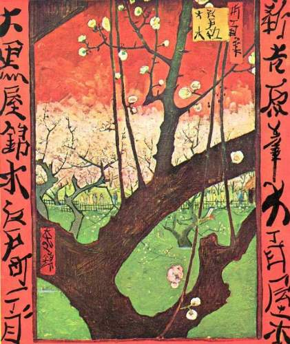 Van Gogh - Japonese tree (after Hiroshige